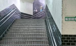 吹田市緑地公園駅アズ鍼灸整骨院案内5
